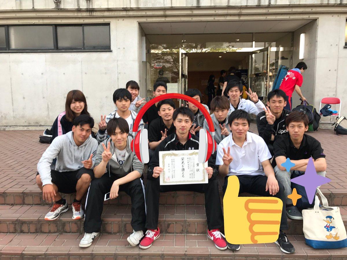 岡山県立大学 バレーボール部男子