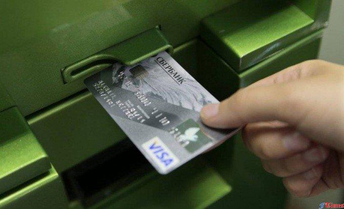 максимальная сумма снятия в банкоматах сфткомбанка