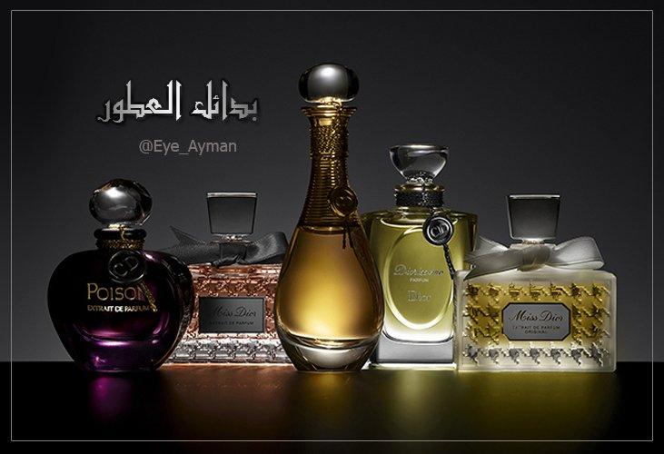 ebda79b78 بدائل العطور (@Eye_Ayman)   Twitter