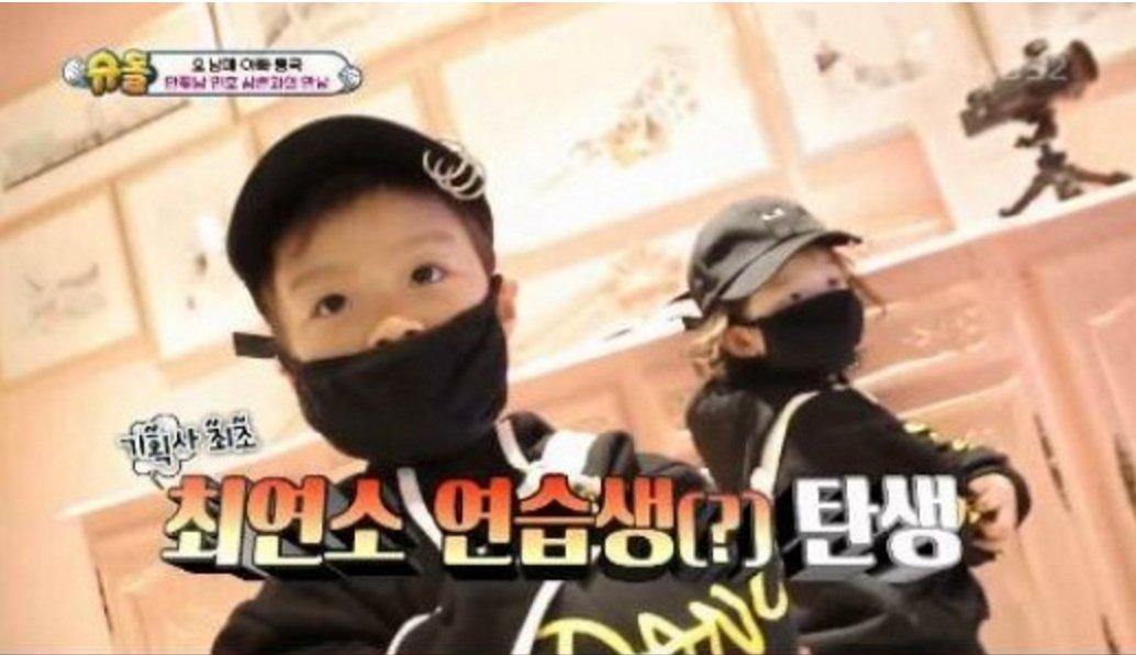 Seol Ah, Soo Ah, And Daebak Head To SM Entertainment To Learn How To B...