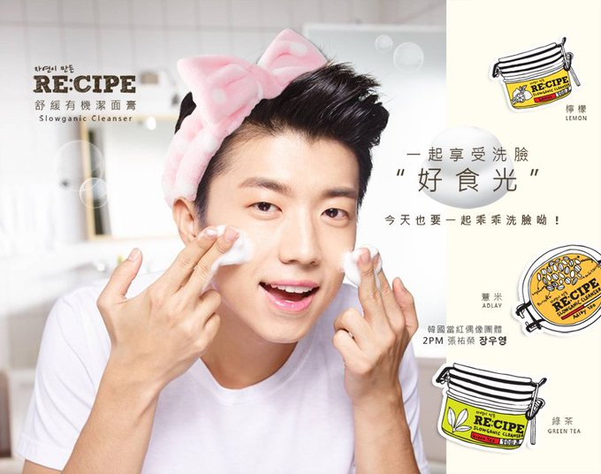 Happy Birthday Jang Wooyoung (2PM)!!!