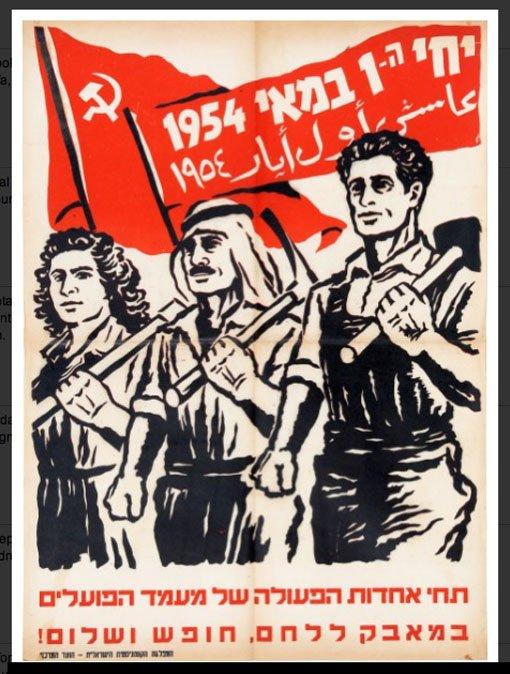 "sendika.org ar Twitter: ""İSRAİL KOMÜNİST PARTİSİ (1954) Geçmişten ..."