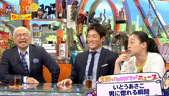 #ワイドナショー 東野:一生懸命頑張ってウケてくれたらうれしい? いとうあさこ:こうやって笑ってる松本さんの顔見ると「あれ?松本さん私のこと好きちゃうか?」って… 松本:なんでやねん笑 https://t.co/Fh7ky0K1Aw https://t.co/ygGQR0H9Wt