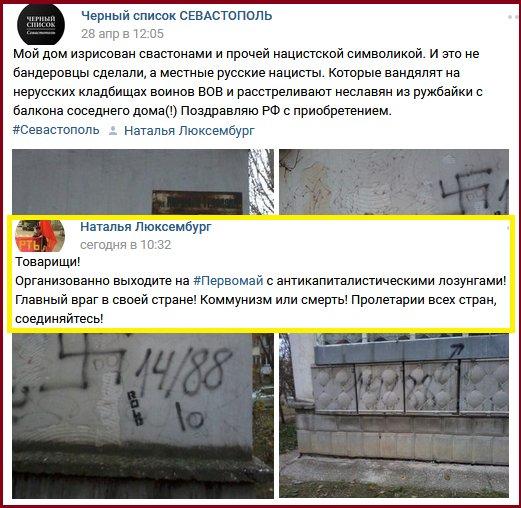 """""""Кадырова в Гаагу"""": Во время первомайского шествия в Петербурге задержали около 10 ЛГБТ-активистов - Цензор.НЕТ 3358"""