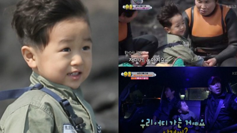 Seungjae Continues To Make Friends With Everyone He Meets On 'The Retu...