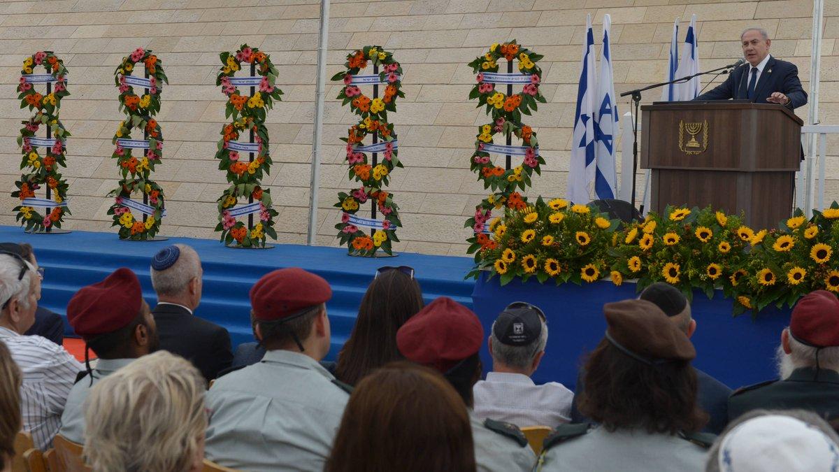 Prime Minister Benjamin Netanyahu's remarks at the memorial ceremony at 'Yad Labanim' in Jerusalem  https://t.co/cHQyuDT8NT