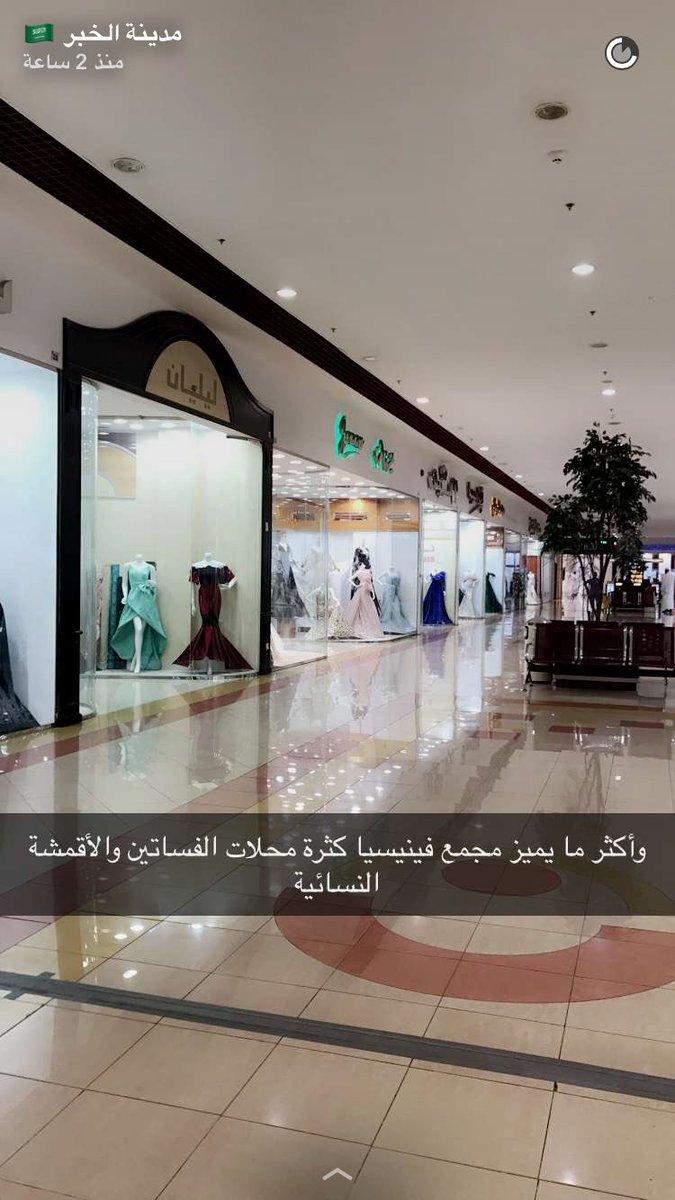 1b1fd610328cc مدينة الخبر on Twitter