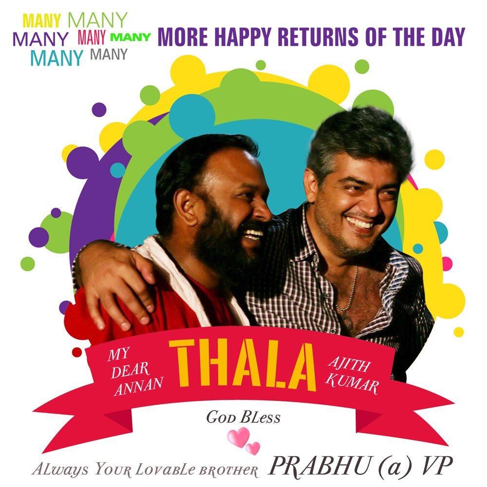 Happy birthday na!!! God bless #Thala https://t.co/FWlzc5xdzk