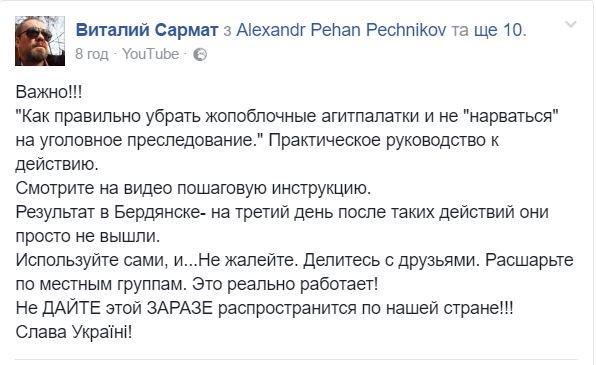 Памятные мероприятия в Одессе: людей снова начали пропускать на Куликово Поле - Цензор.НЕТ 6892