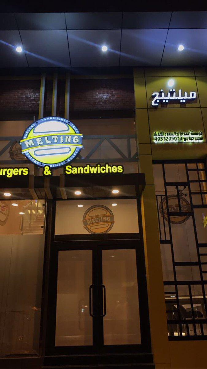 أخبار مكة Na Tviteru إفتتاح مقهى Lastoria Cafe بحي العوالي شارع إبراهيم الجفالي يضم قسم للعائلات مقاهي مكة