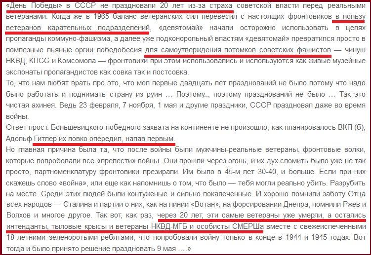 К майским праздникам на юге Украины готовят провокации по заказу из России, - глава Херсонской ОГА - Цензор.НЕТ 3147