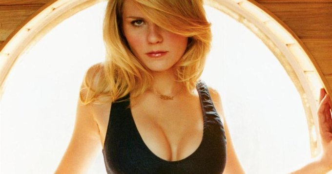 Kirsten Dunst Is 35 Today, Let\s Celebrate With Some of Her Hottest Pics
