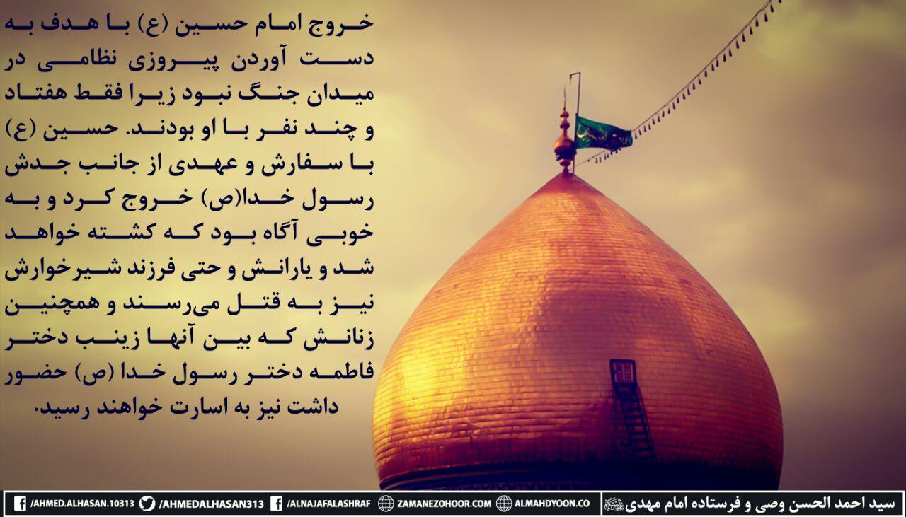 "لینک گروه یمانی انصار یمانی on Twitter: ""@AhmedAlhasan313 #احمد_الحسن…"