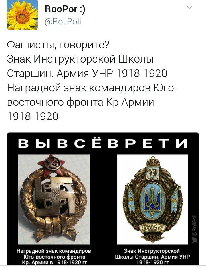 С начала суток боевики обстреливают из 82-мм минометов позиции ВСУ в Авдеевке. В Павлополе работал вражеский снайпер, - штаб - Цензор.НЕТ 1714