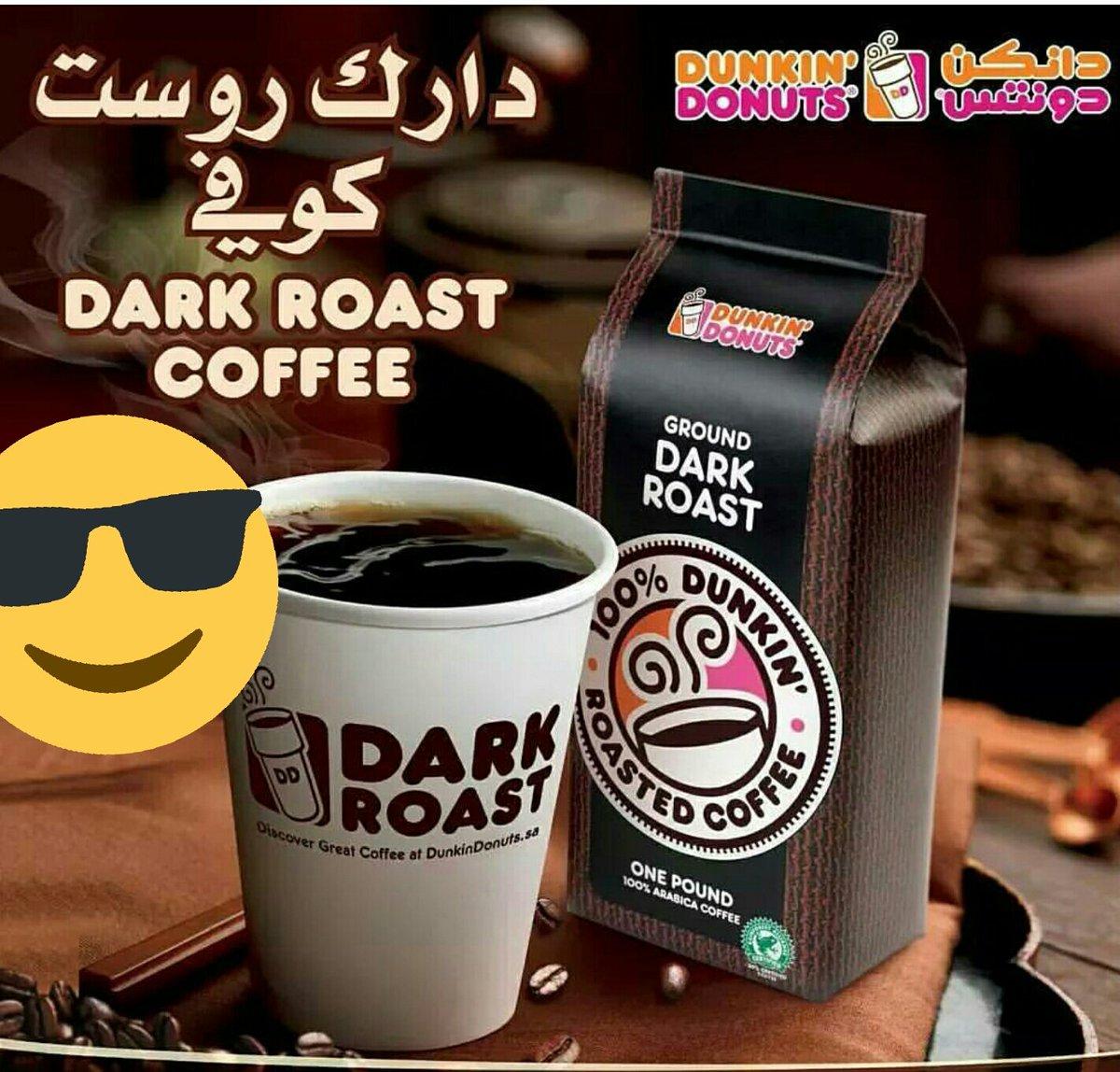O Xrhsths دانكن السعودية Sto Twitter أفضل محارب للخمول قهوة دارك روست من دانكن دونتس