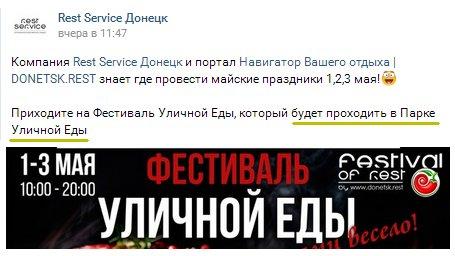 Более 3 тысяч полицейских и нацгвардейцев будут обеспечивать безопасность в Одессе 1 и 2 мая, - замглавы МВД Яровой - Цензор.НЕТ 261