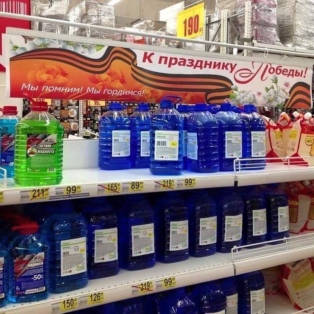 В Одессе предотвращен возможный теракт: обнаружен рюкзак со взрывчаткой в районе Куликова поля, - Шкиряк - Цензор.НЕТ 956