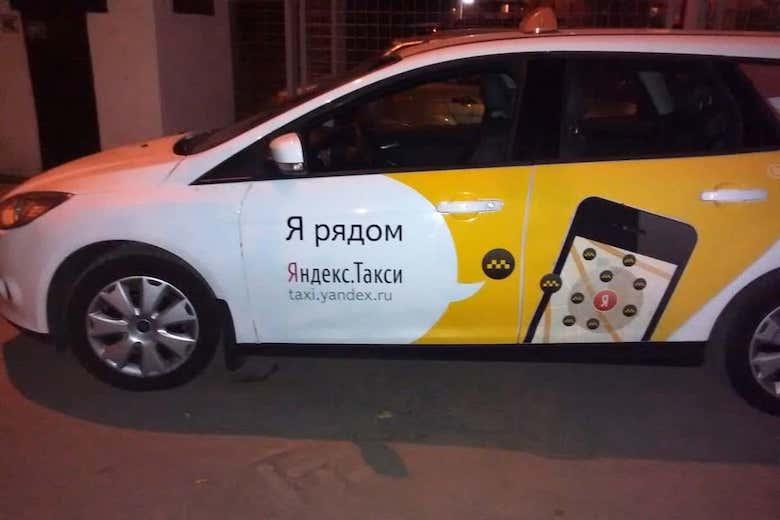 Такси максим краснодар для водителей