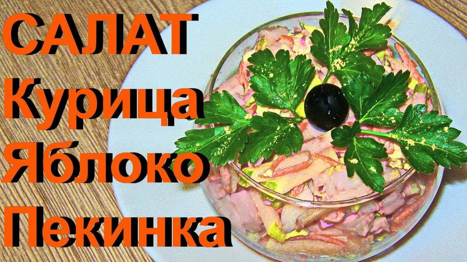 Рецепты салата из шпрот с фото