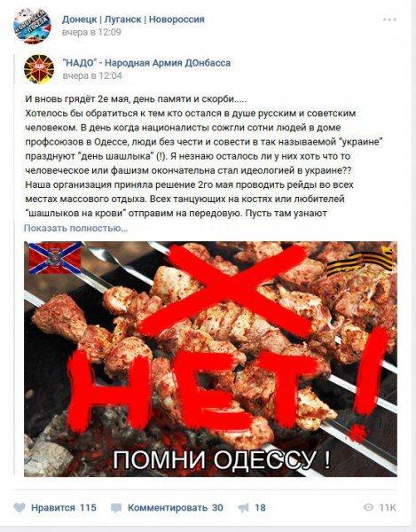 СБУ показала кадры патрулирования Одессы 1 мая - Цензор.НЕТ 940