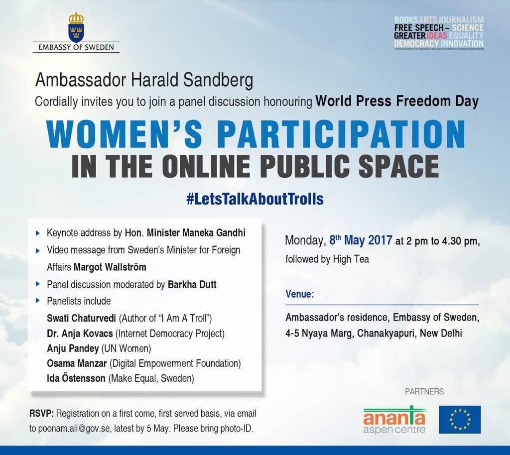 PKR | প্রশান্ত | پرشانتو on Twitter: