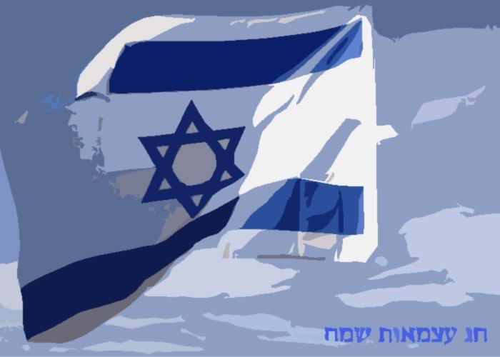 חג עצמאות שמח Israel celebrates 69 years of independence. Mazal Tov! #Israel69 https://t.co/qXJwPhy2AF