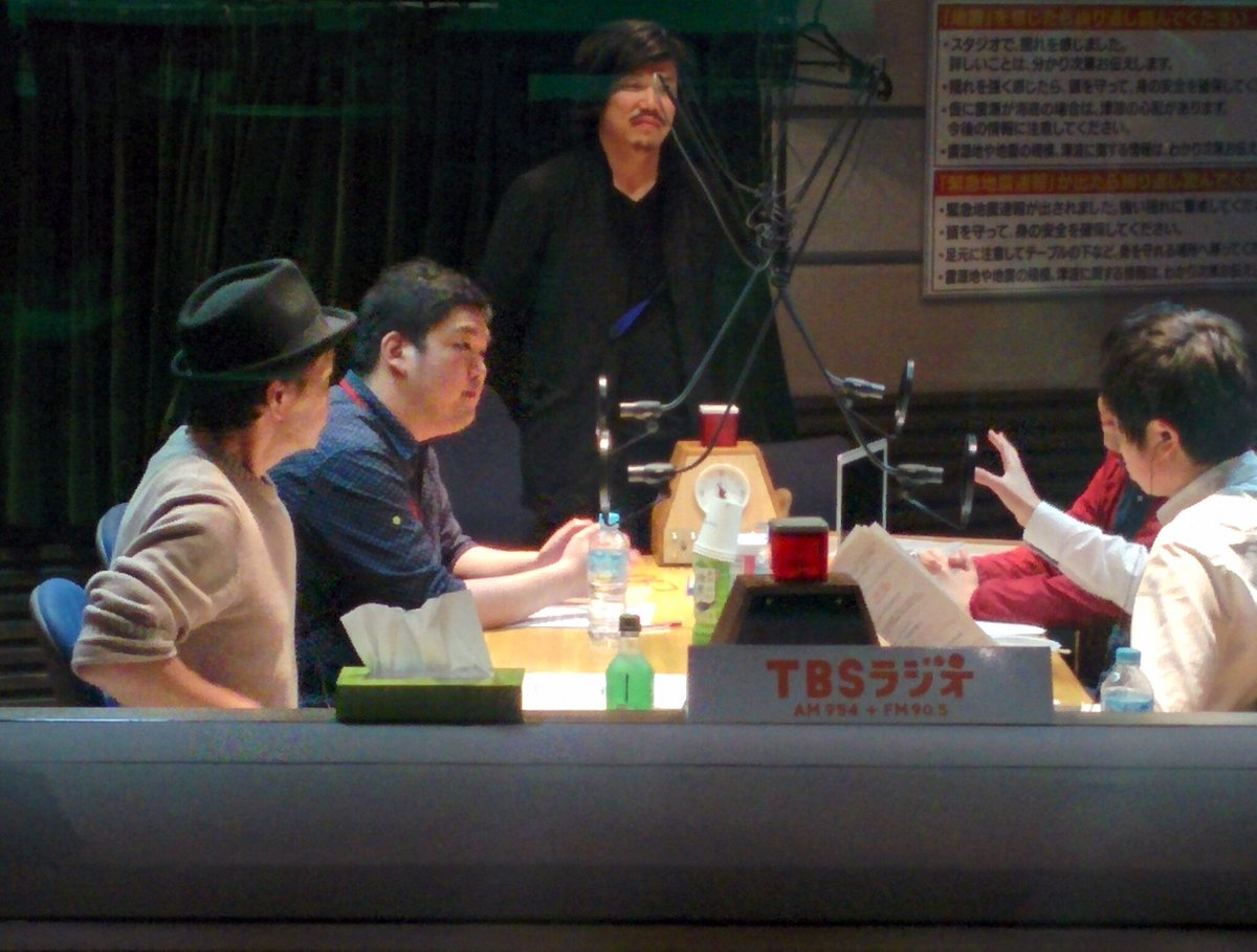 "野口智弘 Tomohiro Noguchi on Twitter: ""AUTOMATON石元編集長、TBS ..."