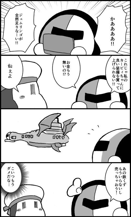 ゲイ 漫画 いじ