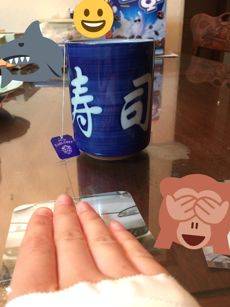 test ツイッターメディア - 缶じゃないけど、 バンやろ知らなかった頃にただアールグレイミルクティーが好きで買って来たアールグレイ! 京ちゃんの好きなアールグレイ!( ^ω^ ) #ダイソー #108円 #お気に入り #寿司 #コップ #アールグレイ #京 #高良京 #バンやろ #バンドやろうぜ https://t.co/LY0geqohI3