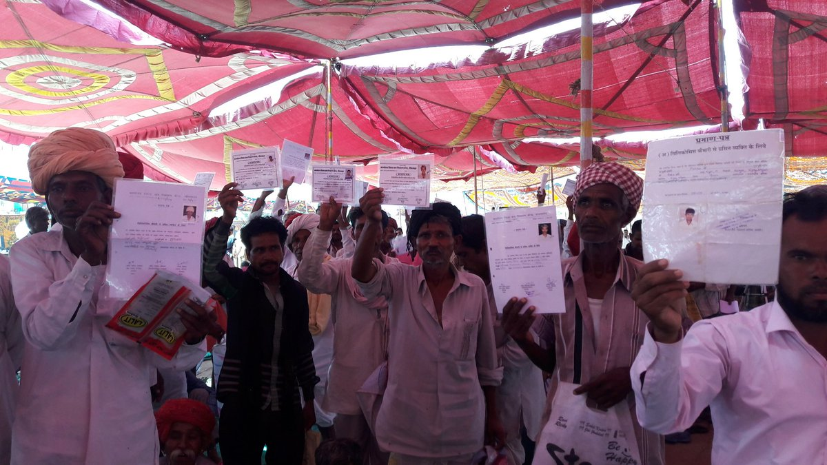 Nikhil dey on twitter workers face new forms of oppression nikhil dey on twitter workers face new forms of oppression death on 1st may 2017 in bhim raj their silicosis certificates are death certificates xflitez Gallery