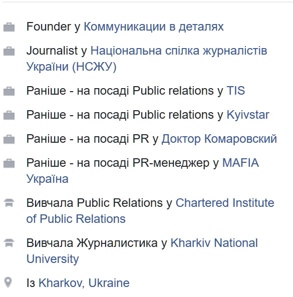 Уву по украински ебаться