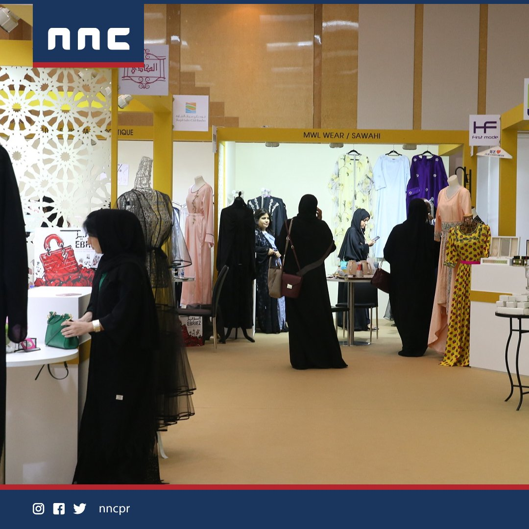 Nnc Pr On Twitter For Its Fourth Edition Ebriez Fashion Exhibition Witnessed The Participation Of 70 Emirati Designers Sharjah Uae Fashion Https T Co Yvk6mexjqb