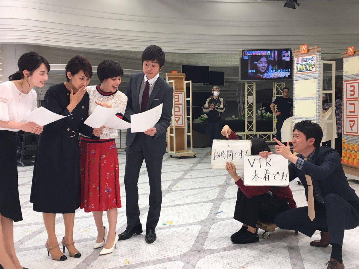 井上 貴博 ホラン 千秋 結婚