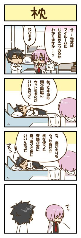 らしいですよ。 https://t.co/E1OAeS2Yqs