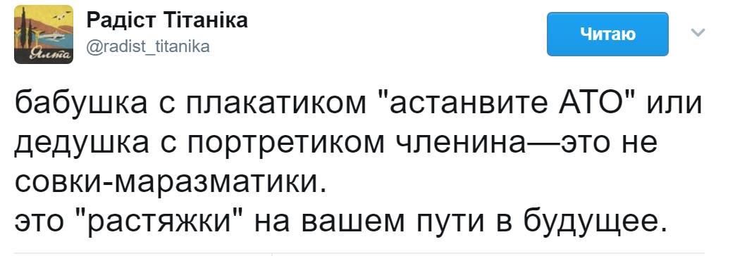 Региональному лидеру одной из партий в Харькове брызнули в лицо из баллончика - Цензор.НЕТ 8534