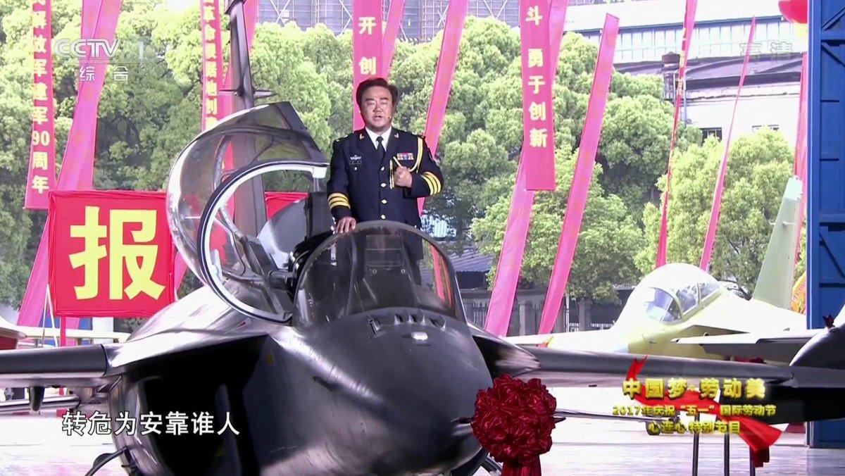 الصين تكشف النقاب عن طائرتها الهجومية الجديدة من طراز L-15B C-vo-3eXUAUTUcc