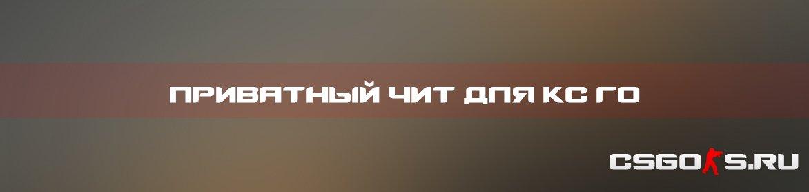 aim для кс 1.6 новый