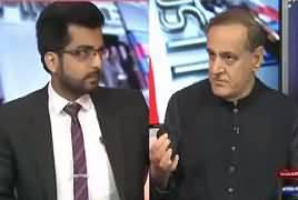 Sachi Baat  – 1st May 2017 - Opposition Parties Power Show in Karachi thumbnail