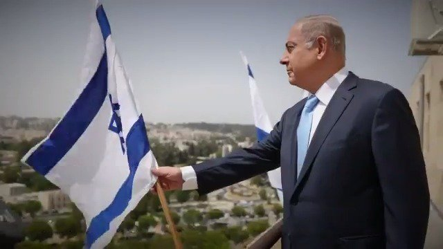 Happy 69th Independence Day, Israel!