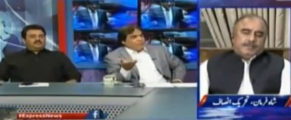 Kal Tak  - 1st May 2017 - Dawn Leaks, Karachi Politics & Other Issues thumbnail