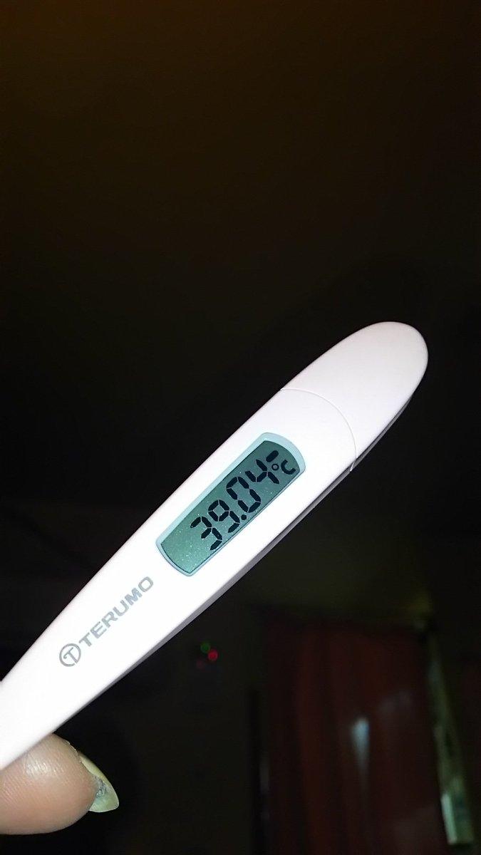 38度 基礎体温