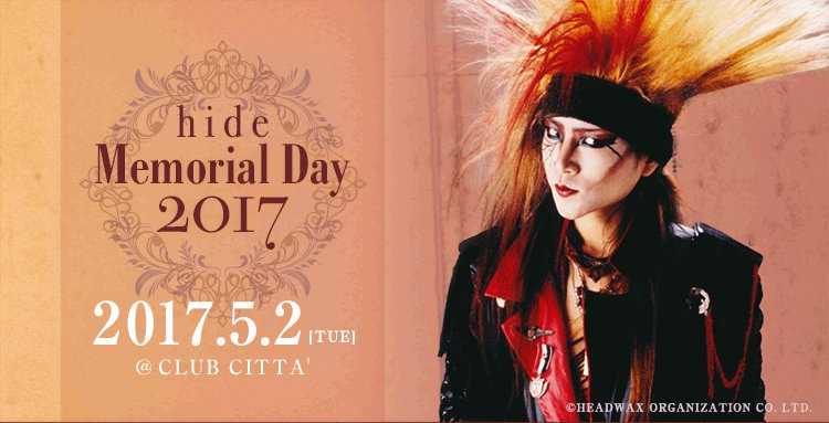 RIP #hide.. RT @official_hide @YOKOSUKA_h_M  #hide が空に旅立って19年目の春。「hide Memorial Day」 https://t.co/Qn9CVVcZum