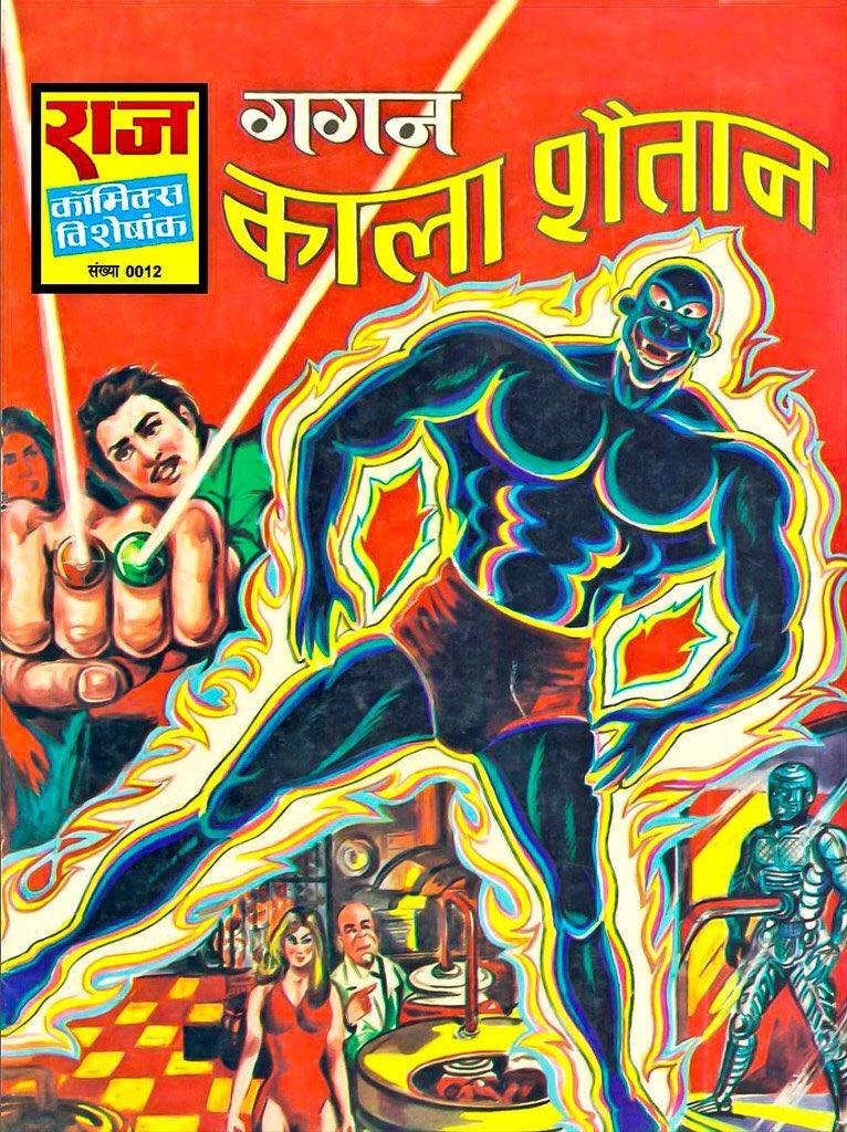 hindicomics hashtag on Twitter