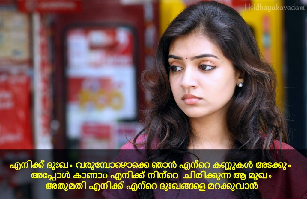 Chandhu Chandran On Twitter Malayalam Love Quotes Httpstco