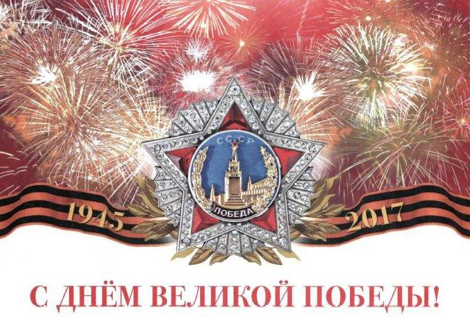Новости россии и мира срочные сейчас военные