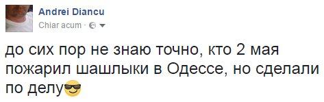 Памятные мероприятия в Одессе: людей снова начали пропускать на Куликово Поле - Цензор.НЕТ 805