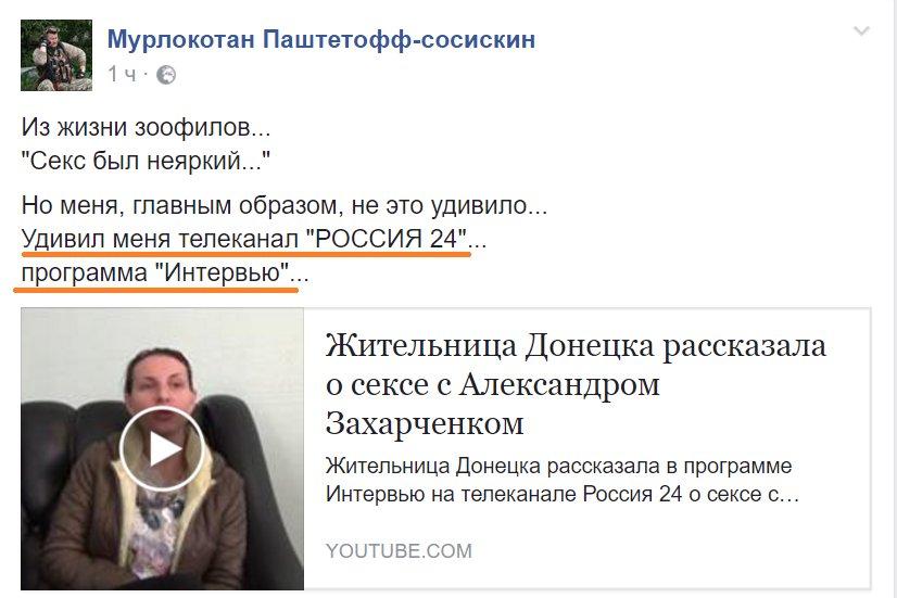 На пункте пропуска в Донецкой области у женщины приняли роды - Цензор.НЕТ 8083