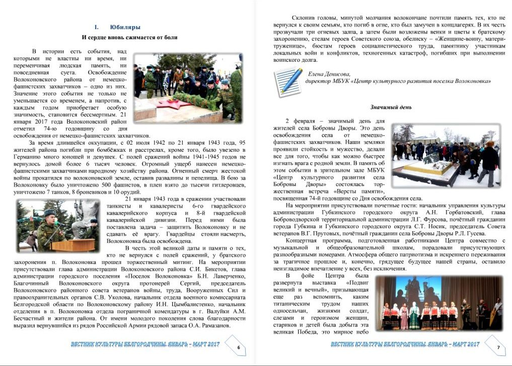 book Анатомия и физиология человека (с возрастными особенн. детск. организма).