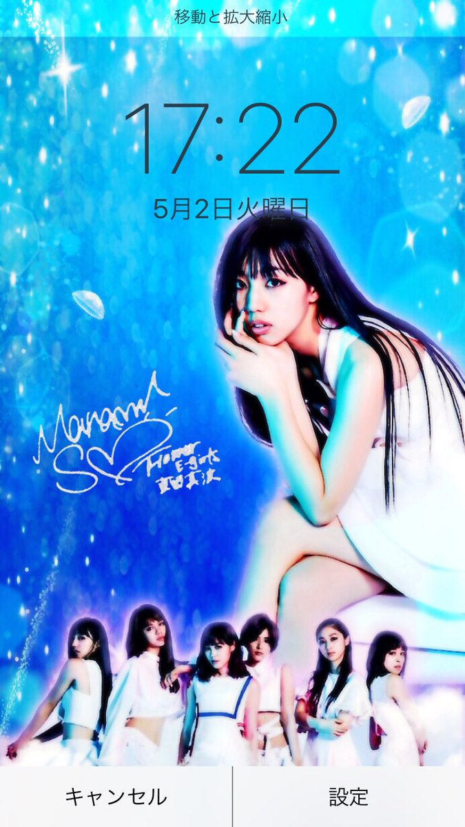 E G Room Flower Moon Jellyfish 壁紙 1rtで配布 ミ