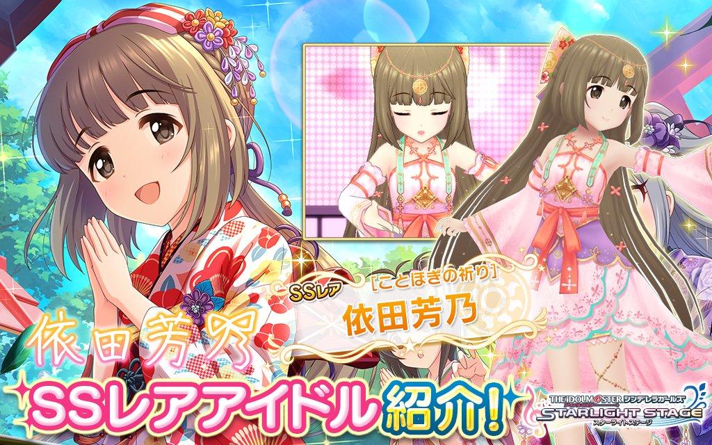 Re: [情報] 有人抽灰姑娘偶像大師花了63萬日幣